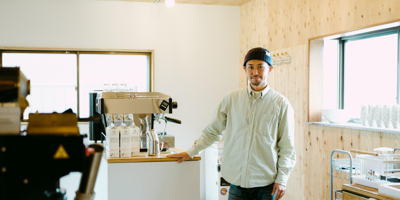 コーヒーショップが、できること。【自由なコーヒー。vol.8】